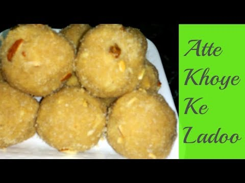 आटा खोया पिन्नी /Wheat Flour Mawa Laddu/Winter Spicial Recipe by Punjabi Cooking