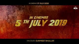Dialogue Promo 6 | DSP Dev | Dev Kharoud | Manav Vij | Mehreen | Rel on 5th July | White Hill Music