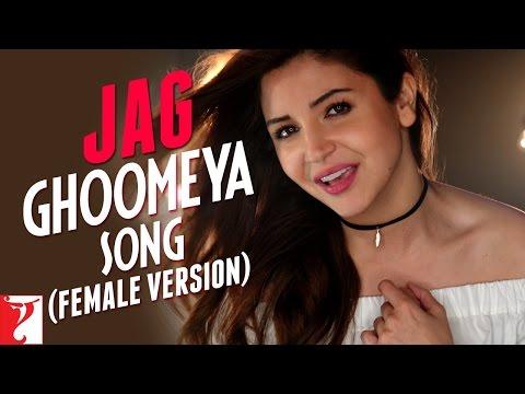Jag Ghoomeya Song - Female Version   Sultan   Neha Bhasin