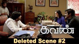 Kavan - Deleted Scene 2 | TR's Phenomenal Scene | K V Anand | Vijay Sethupathi, Madonna Sebastian