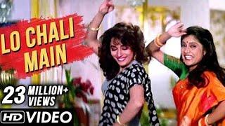 Lo Chali Main (HD)   Hum Aapke Hain Koun   Best Of Lata Mangeshkar   Classic Song