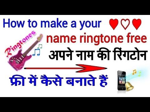 Mahesh Pick Up Phone Ringtone / Phone Pickup