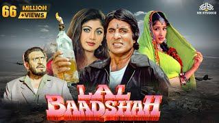 Lal Baadshah Bollywood Hindi Full Movie Amitabh Bachchan Manisha Koirala Shilpa Shetty