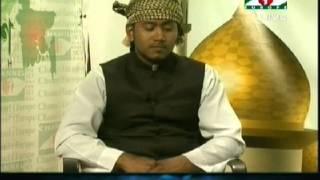 Watch Bangla Nat A Rasul (sw) By: A Ahmed & F Mustafa Part 2
