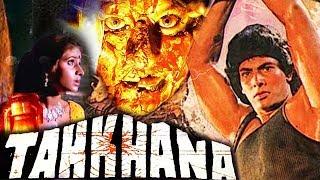 Tahkhana (1986) Full Hindi Movie   Hemant Birje, Puneet Issar, Preeti Sapru, Aarti Gupta
