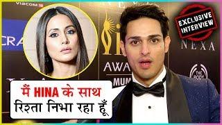Priyank Sharma SHOCKING Reaction On  Bigg Boss 13 & His Relation With HIna Khan | IIFA Rocks 2019