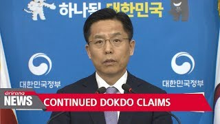 Seoul denounces Tokyo for local event celebrating sovereignty over Korean islets