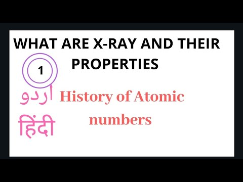 part 1 how xrays are produced and what are their properties in hindi and urdu