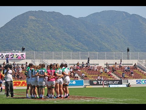 On The Road With The Ireland 7s - Episode 4 - Kitakyushu 7s