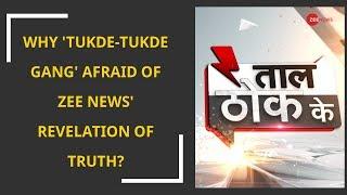 Taal Thok Ke: Why 'Tukde-Tukde Gang' afraid of Zee News' revelation of truth?