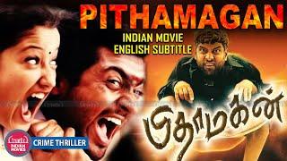 PITHAMAGAN Full Movie | INDIAN MOVIES | ENGLISH SUBTITLE | Vikram, Surya, Laila