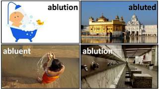 20.1 ablution abluted abluent meaning in Hindi by Puneet Biseria