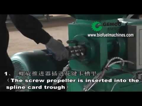 How to operate Biomass Briquetting Press