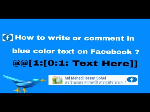 How to do Blue Color Comment on Facebook