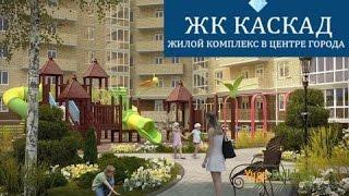 """Приёмка квартиры ССК """"Каскад"""" - первые впечатления."""