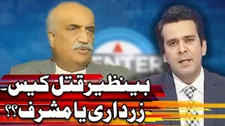 Center Stage With Rehman Azhar - 21 September 2017 - Express News
