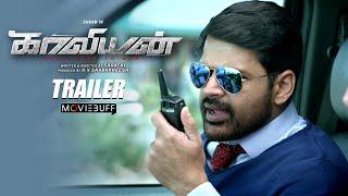 Kaaviyyan - Moviebuff Trailer | Shaam Ibrahim, Sridevi Kumar | Directed by IV Parthasarathy