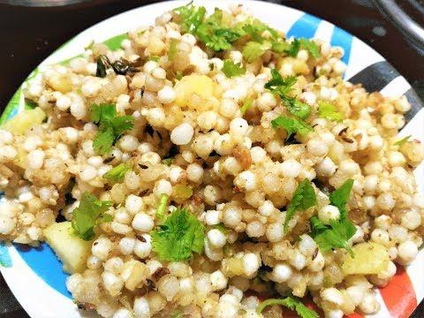 sabudana khichdi। Vrat sago recipe। sabudana recipe। healthy recipes। easy recipes
