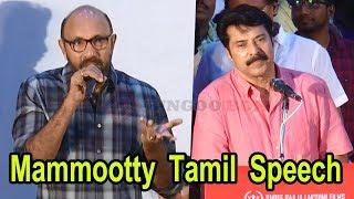 Mammootty & Sathyaraj Emotional Speech at peranbu movie AudioLaunch