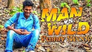 Man Vs Wild || Funny Spoof || Desi Version || Besharam Boyz || BB ||