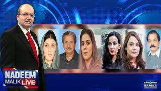 Imran Khan Par Lagay Ilzamat Ki Haqeeqat | Nadeem Malik Live | SAMAA TV | 01 Aug 2017