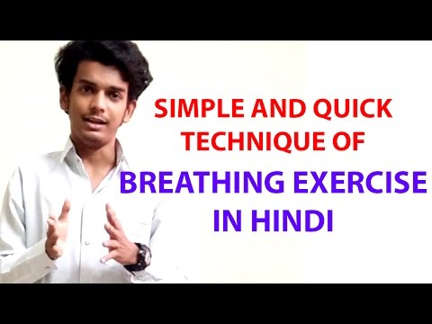Easy and Simple Technique Of Breathing Exercise For Singers | singing tips in hindi