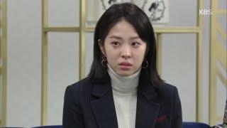 """황금빛 내 인생 - 서은수, """"너무 무서워서 그랬어요.."""" 벌벌 떨며 고백.20171210"""