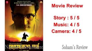 Byomkesh Parbo | Movie Review in Bengali | Soham's Review