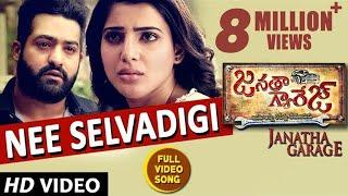 Janatha Garage Songs | Nee Selavadigi Full Video Song | Jr NTR | Samantha | Nithya Menen | DSP