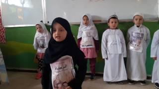 #x202b;مسرحية أركان الإسلام لأطفال التحضيري#x202c;lrm;