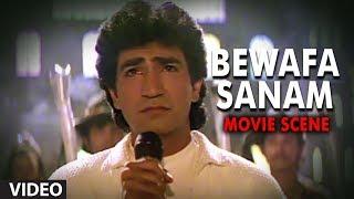 Bewafa Sanam Movie Scene | Krishan Kumar, Shilpa Shirodkar | Tum Ajaad Ho Gaye Sunder