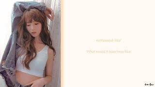 Apink (에이핑크) - What Would Have Been (어땠을까) (ROM/ENG) Color Coded Lyrics