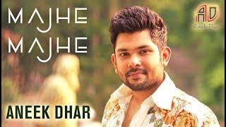 Majhe Majhe Tobo Dekha Pai   Rabindra Sangeet   Aneek Dhar   Bengali Music Video 2018