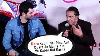 DONT DRINK EVER   Dharmendra Strict Appeal Sunny Son Karan Deol
