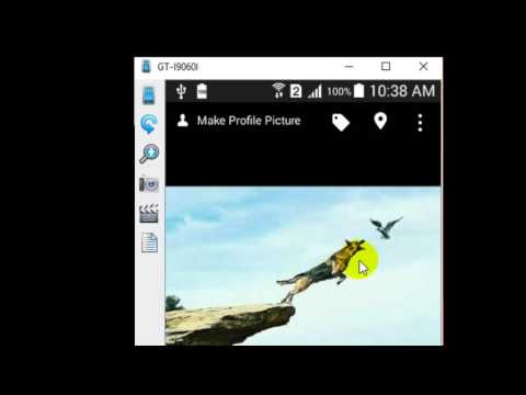 How to add caption to cover photo in Facebook android app