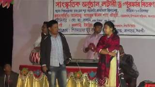 Protidin Vor Hoy Surjo Uthe (প্রতিদিন ভোর হয় সূরয উঠে) FULL_HD_VIDEO