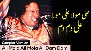 Ali Mola Ali Mola Ali Dam Dam | Nusrat Fateh Ali Khan | Best Qawwali | Ali Noor Ala Norr