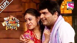 Kapil & Sumona, Husband & Wife - Kahani Comedy Circus Ki
