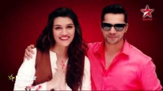 ashish kumar and priyal dating