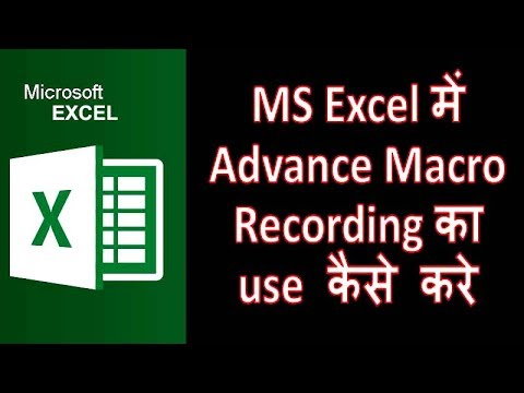 How to Use Macro With Enable Developer Tab Option In Excel In Hindi