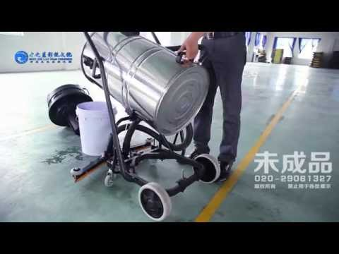 Vacuum cleaner 80L with squeegee,  big  power 3000W, strong suction