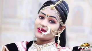 Geeta Goswami - DAVODO MARAGIYO | Rajasthani New Bhajan | Vakal Mata Song | FULL HD VIDEO