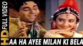 Aa Ha Ayee Milan Ki Bela | Mohammed Rafi, Asha Bhosle|Ayee Milan Ki Bela 1964 Songs | Rajendra Kumar
