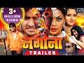Download  Nagina| New Bhojpuri Full Movie 2018 | Superstar Pradeep Pandey (chintu) | Bhojpuri Action Movie  MP3,3GP,MP4