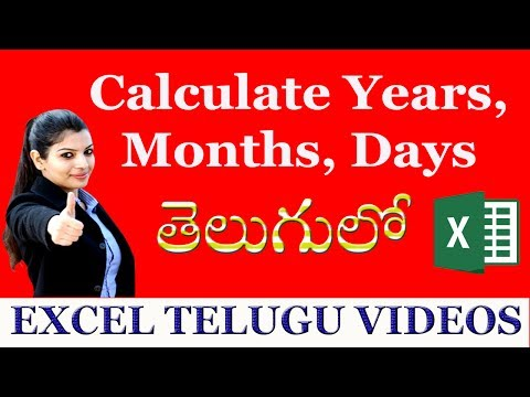 Calculate the number of days, months, years between two dates in Excel Telugu