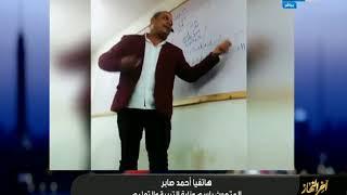 """#x202b;فيديو خطير   مدرس جغرافيا يشرح علي طريقة حمو بيكا """"اخر النهار""""#x202c;lrm;"""