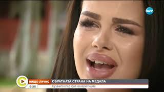 """""""НИЩО ЛИЧНО"""": Сузанита в откровен разговор за зависимостите и славата"""