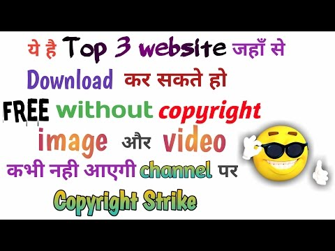 Top 3 website to download free without copyright image   Free stock images for commercial use