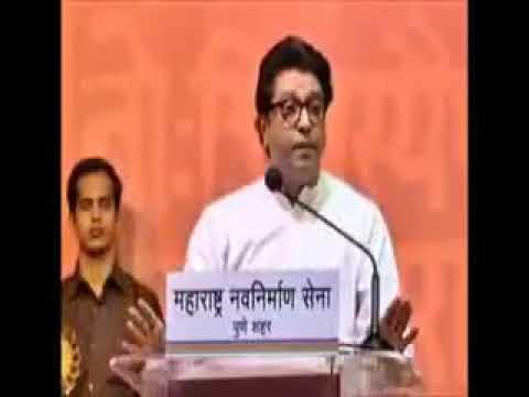 Raj Thakare on Caste in Maharashtra