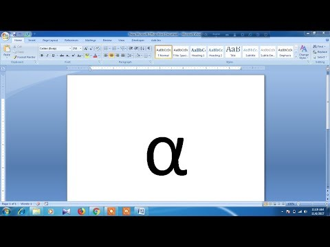 How to find Alpha symbol in ms word
